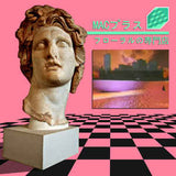 "Macintosh Plus ‎– Floral Shoppe ( Limited Edition, (White Vinyl)   Includes 22""x 22"" poster and  download card !! no sleep !!"