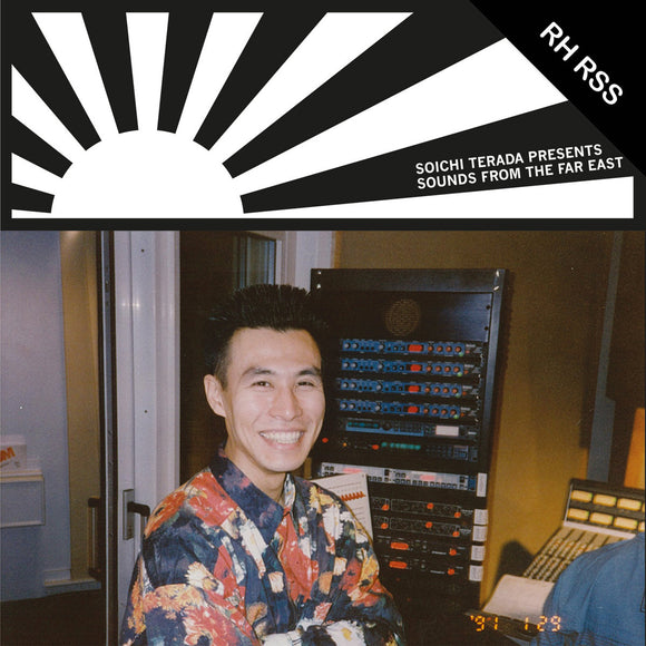 Soichi Terada  presents -Sounds From The Far East  2XLP  Paradise Garage gem that is 'Sunshower  **