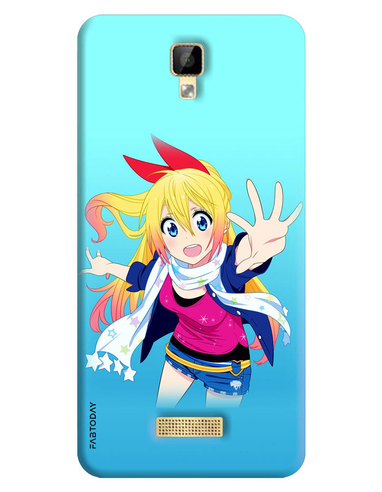 Gionee P7 Cover