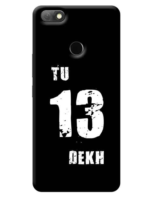 Infinix Note 5 back case,Infinix Note 5 back cover,Infinix Note 5 mobile cover,Infinix Note 5 mobile case,Infinix Note 5 mobile back cover,Infinix Note 5 designer mobile cover,Infinix Note 5 printed mobile back cover