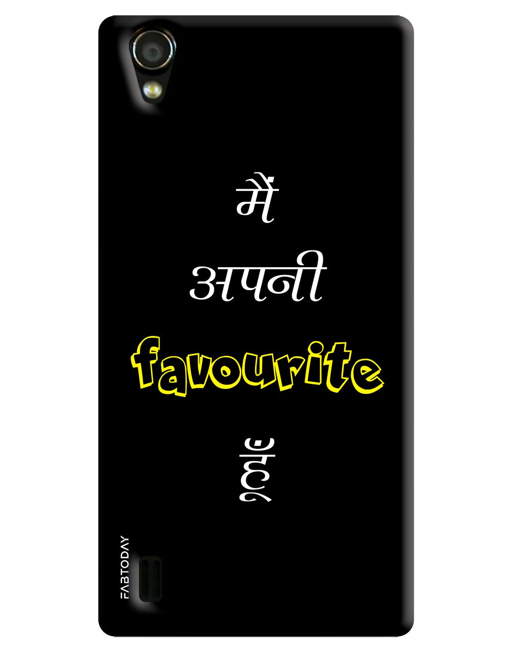 Mein Apni Favourite Hu Back Cover for Vivo Y15