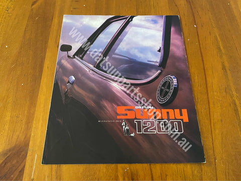 Datsun 1200 Sunny B110 JDM Advertising Folder Used