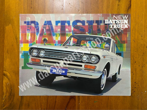 Datsun 521 Advertising Folder Booklet 4 pages Used Original Nissan Truck
