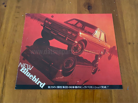 Nissan Datsun Bluebird JDM Advertising Folder Used