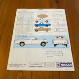 Nissan Datsun 1200 Sunny Truck JDM Advertising Folder Used