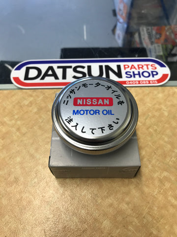 Datsun Nissan New Genuine Twist Type Oil Cap