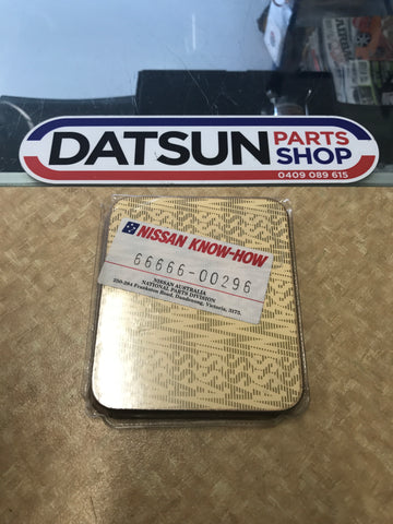Nissan Drink Coaster Pair