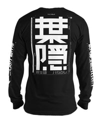 HAGAKURE [ Long sleeve t-shirt ]