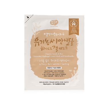 Whamisa Seeds & Rice Hydrogel Mask, reducerer rynker