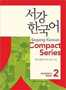 서강 한국어 2 COMPACT SERIES STUDENT BOOK 2 - HANOK Korean Language School