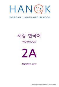 SOGANG 2A WORKBOOK ANSWER KEY - BY HANOK KOREAN LANGUAGE SCHOOL - HANOK Store