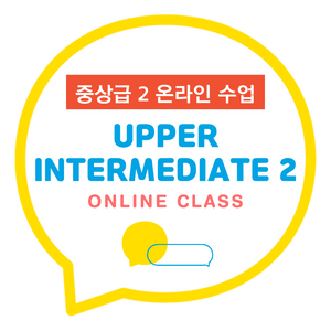 UPPER INTERMEDIATE 2 - HANOK Korean Language School