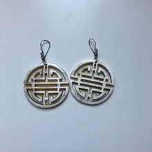 SHOU SYMBOL BULLHORN EARRINGS