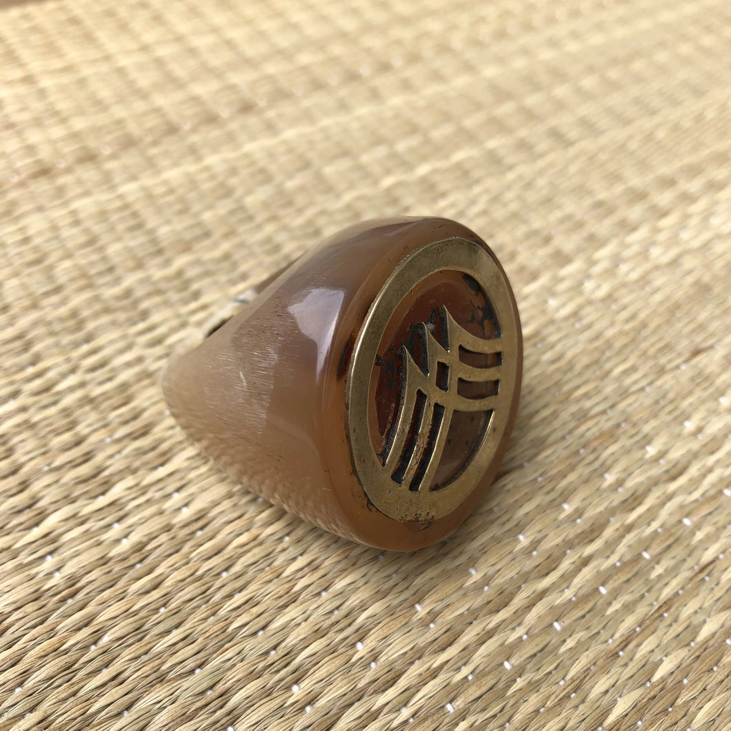 BULLHORN SIGNATURE RING