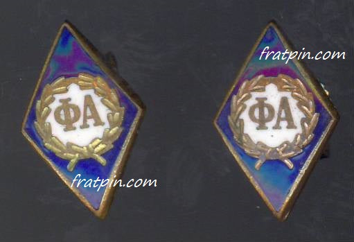 Sigma Alpha Epsilon - Pledge Earrings