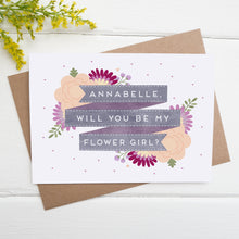 Load image into Gallery viewer, Personalised flower girl card in purple
