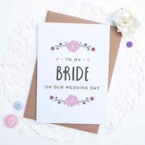 To my bride on our wedding day card in purple