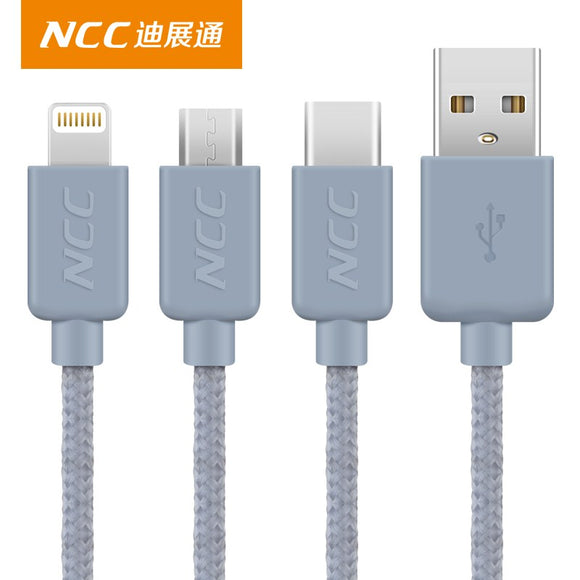 NCC-DF3 Apple data cable combo delayed three charging cable combo multifunction dual-use Android ph