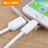 NCC-D5A Android phones universal antifreeze data lines as Apple charging cable 1 m 2 m soft bold le
