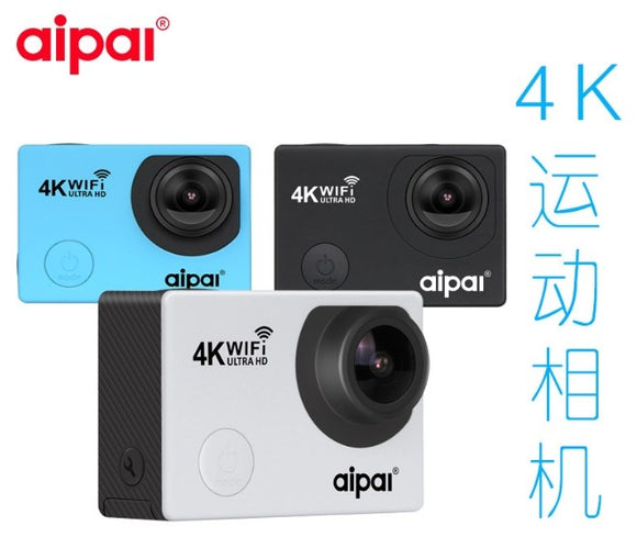 Aipal / excellent Shibo T4 sports camera WIFI waterproof HD 4K smart camera waterproof snorkeling w