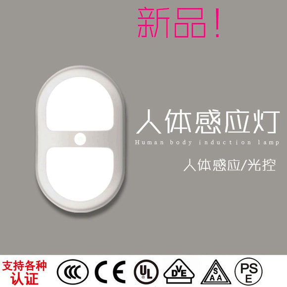 Led night light infrared sensor light control body lighting home bedroom bedside lamp