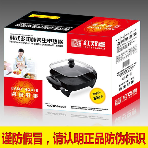Double happiness multifunctional electric pan Korean health Quartet Pan household electric pot. Mai