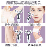 3d roller face-lift instrument V face face-lift artifact facial roller massage equipment Lappa face