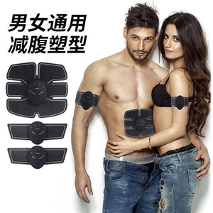 Abdominal muscle fitness device lazy abdomen machine intelligent equipment home men's muscle tr