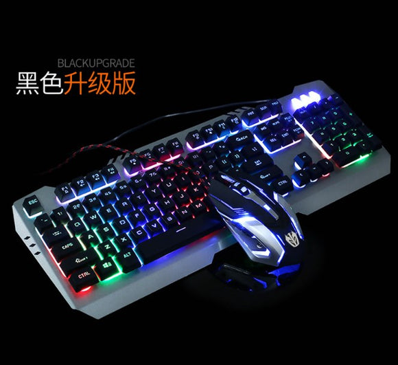 Walker LK005 two-color injection 7 color shiny metal iron backlit gaming keyboard cybercafe mechani