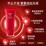 Han Shu Ju water high moisturizing cleanser deep cleansing moisturizing autumn and summer moisture