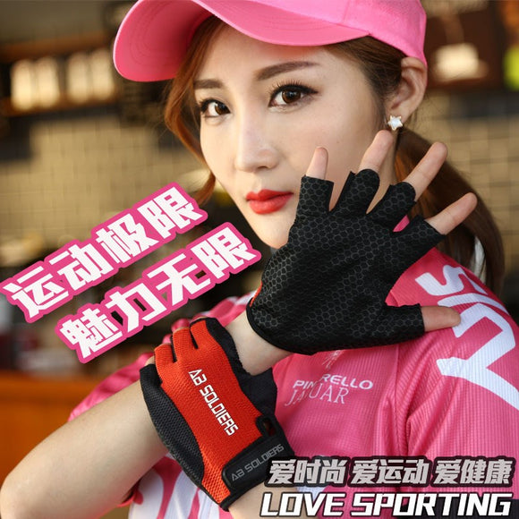 Women's Sports Half Finger Gloves Girls Fitness Dumbbell Cycling Outdoor Sun Protection Non-sli