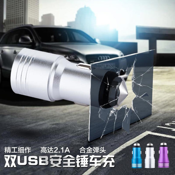 Car charger safety hammer full metal car charger one drag two pairs of USB smart phone charger J12-