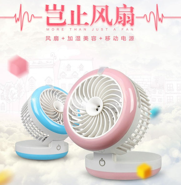 Outdoor office charge spray fan usb desktop beauty fan portable mobile power mini fan