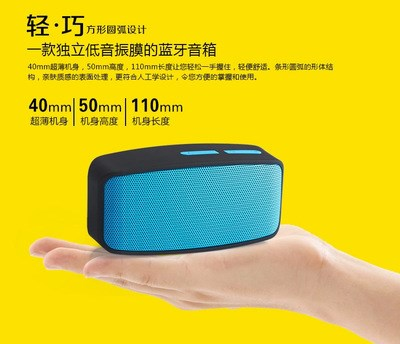 Bluetooth stereo outdoor portable card audio multi-function wireless connection card FM radio