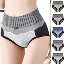 High waist Pure-Cotton Antibacterial Breathable Panty 5PCS