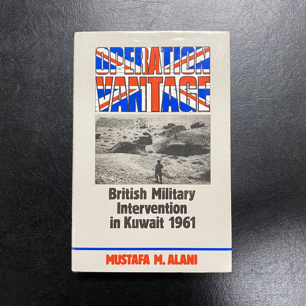 British Military Intervention in Kuwait 1961 by Mustafa M. Alani