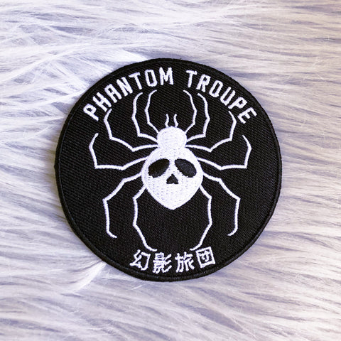 Troupe Member Patch