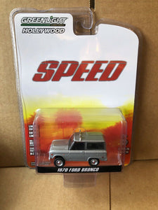 GREENLIGHT HOLLYWOOD DIECAST - Speed 1970 Ford Bronco
