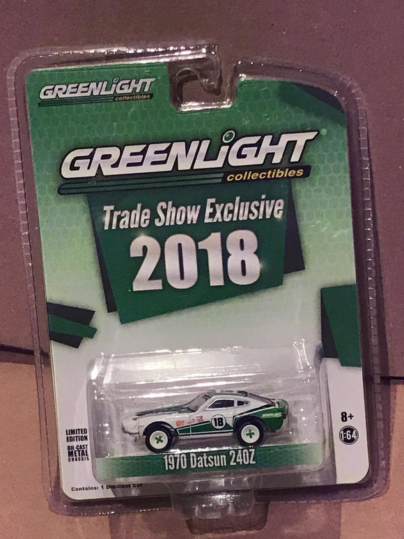 GREENLIGHT DIECAST - 2018 Trade Show Exclusive 1970 Datsun 240Z