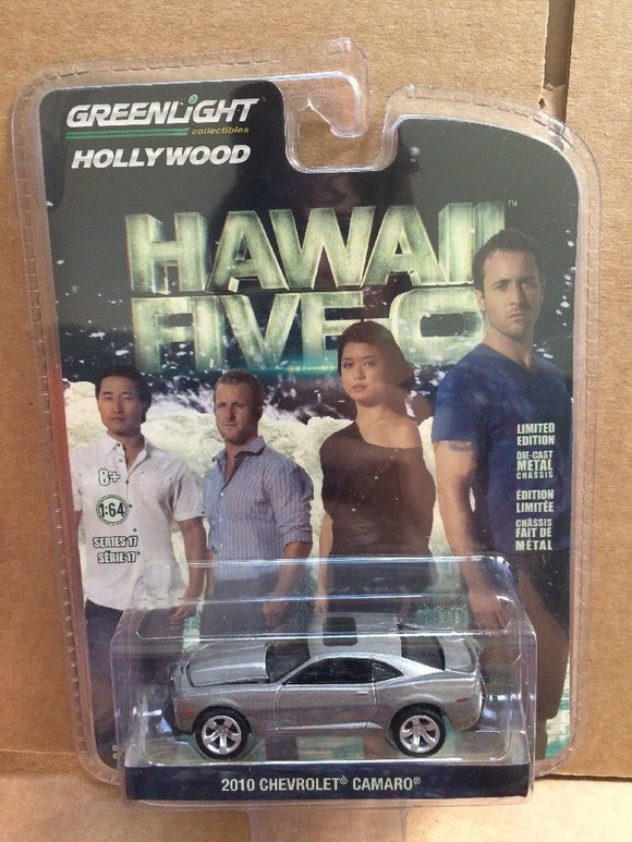 Greenlight Hollywood Diecast - Hawaii Five-0 - 2010 Chevrolet Camaro