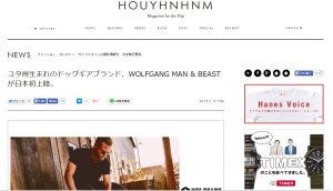 Houyhnhnm Japan article image