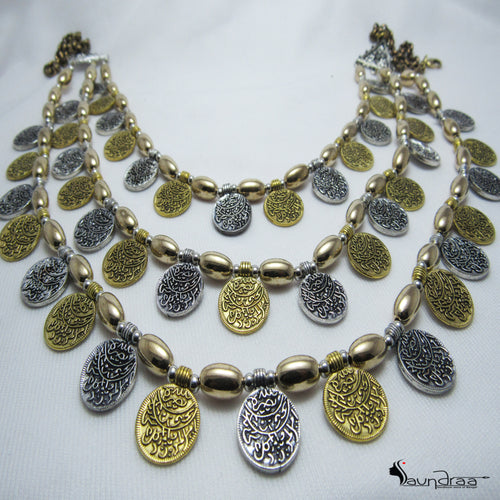 Earring And Necklace Set - Jewellery
