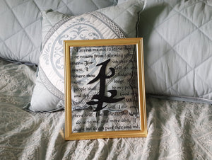 Mortal Instruments Shadowhunters Inspired Parabatai Rune Float Frame