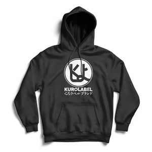 Kurolabel Brand Classic Logo Graphic Hooded Fleece Sweatshirt - Kurolabel Brand
