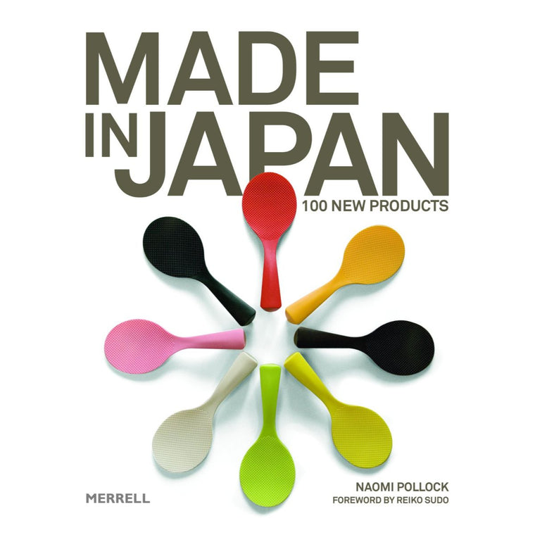 Book featuring cover stating the title Made in Japan