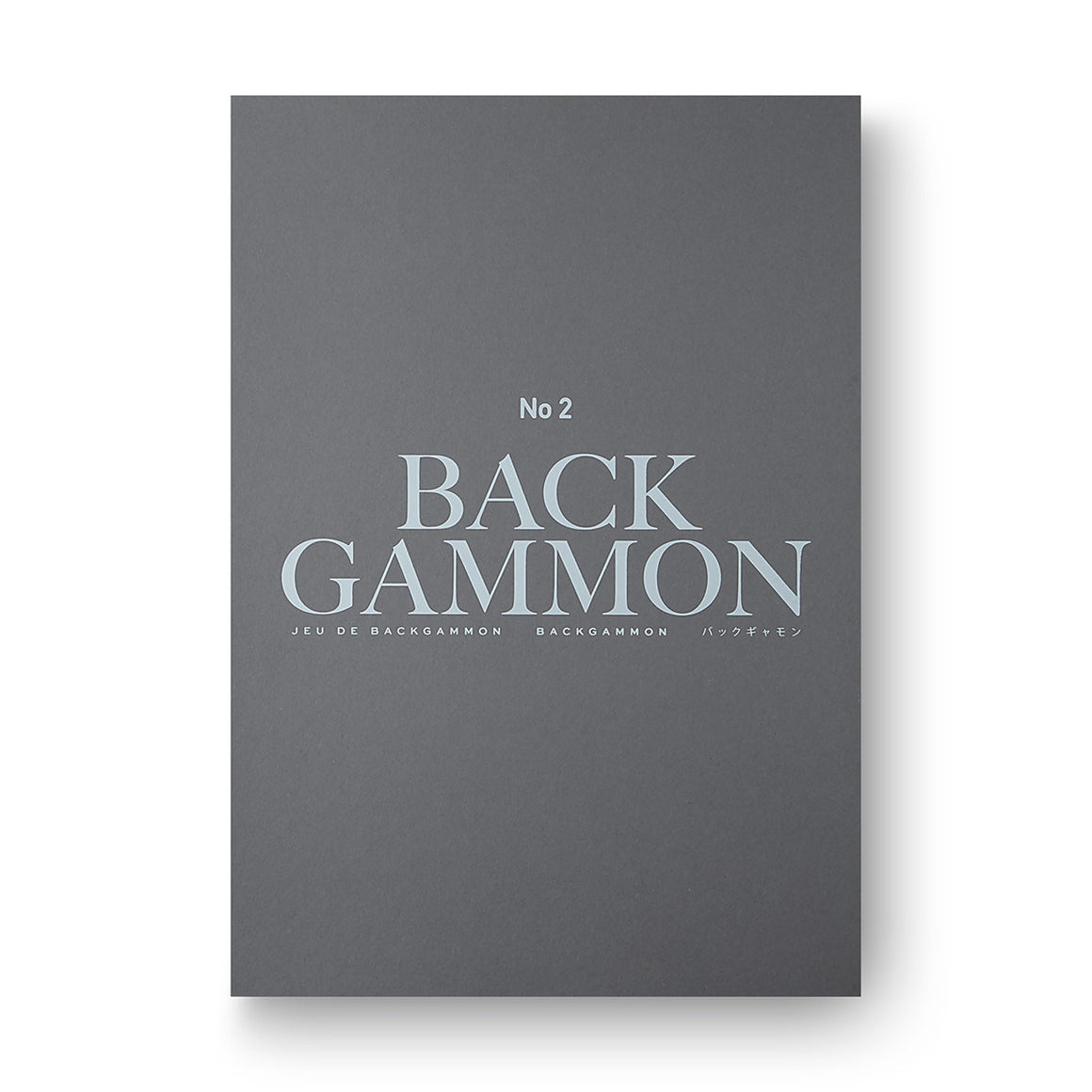 Image featuring a white background with a simplistic grey packaging box with the words No. 2 Back Gammon on the front