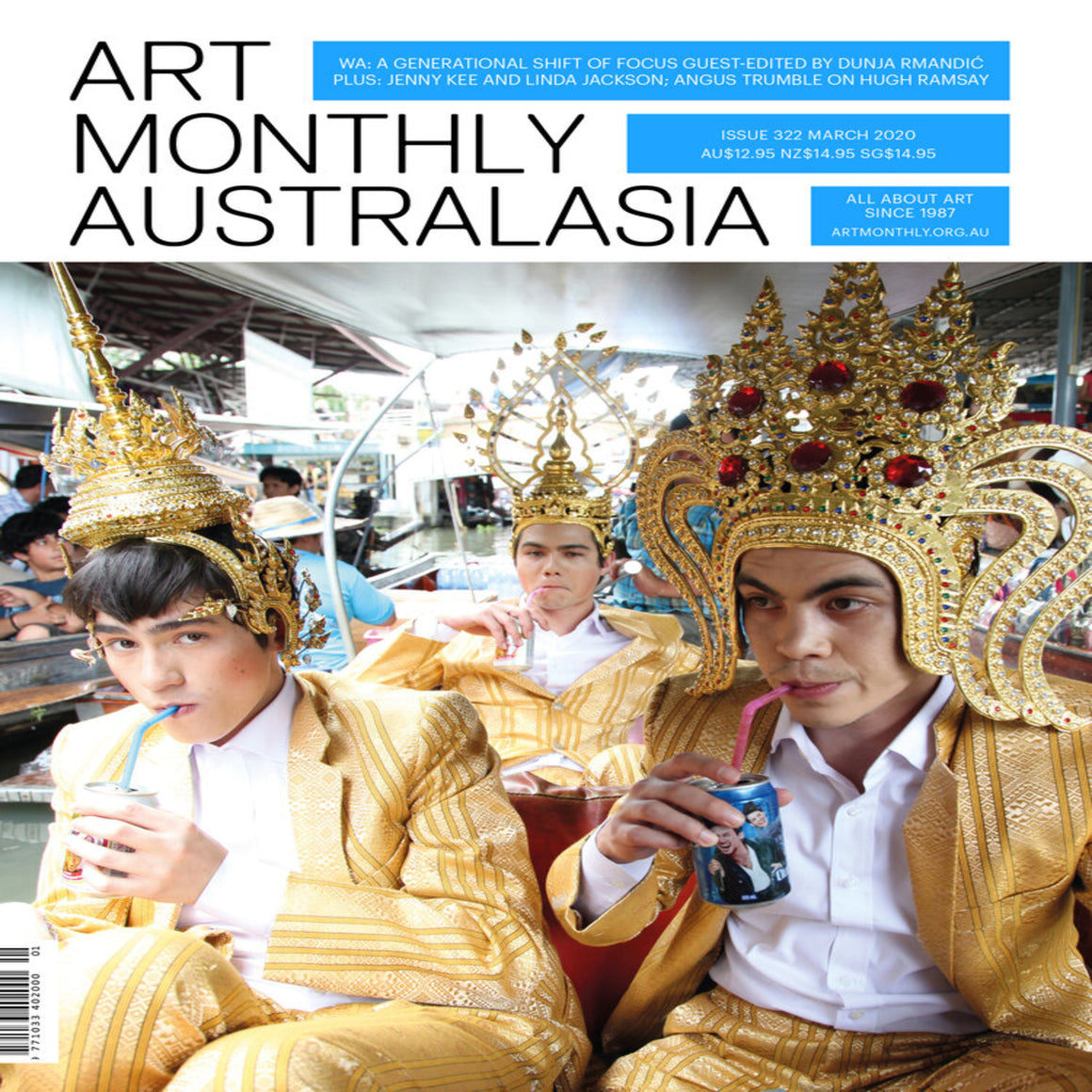 Art Monthly Magazine | Issue 322 | March 2020