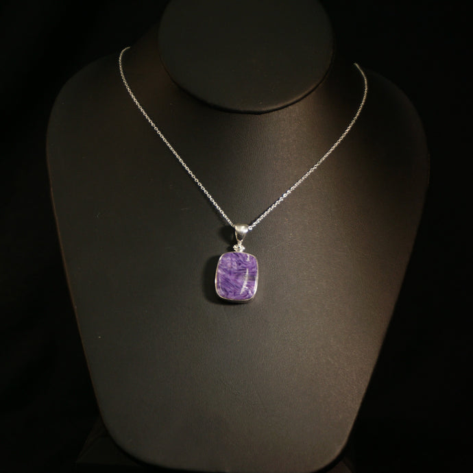 Rare Charoite Necklace