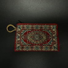 Small Jewelry Bag