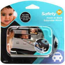 Mirror- Safety 1st Front or Back Mirror